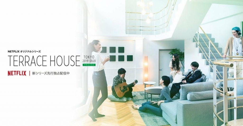 Terrace House - Temporada 2019-2020