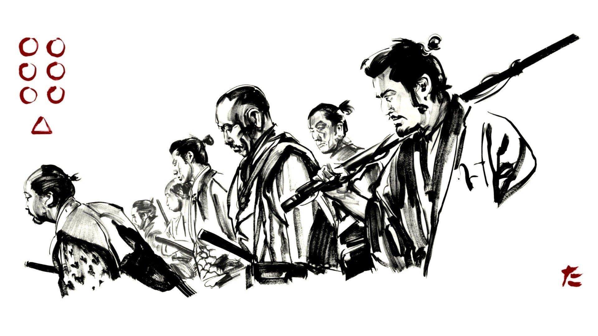 Arte visual de 'Los siete samuráis'