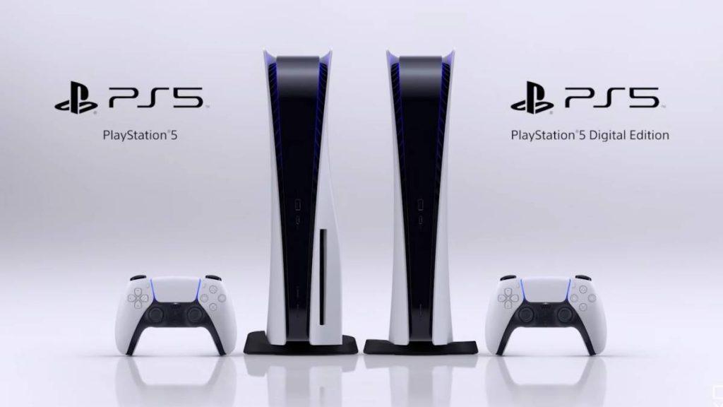Modelos de PlayStation 5